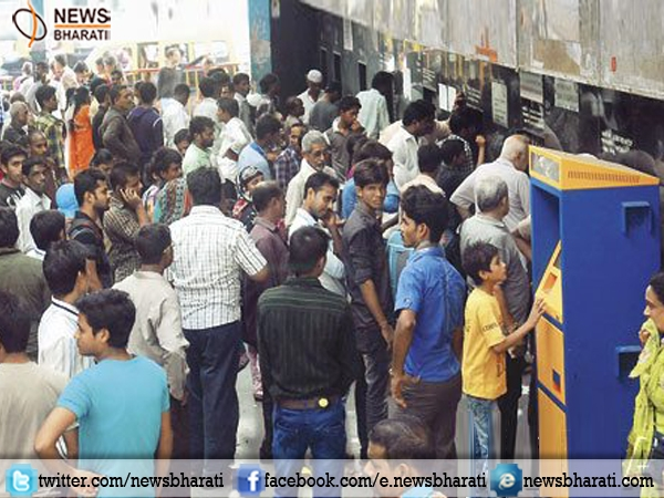 Tired of waiting in long queues? Now book railway ticket on 'UTS app'
