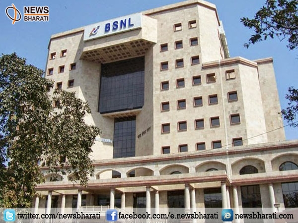 BSNL aims to achieve satellite phone service for all in 2 years