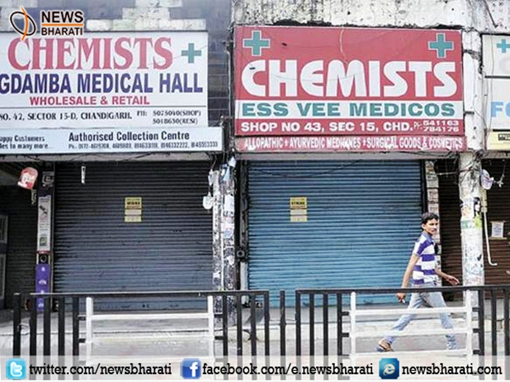 To oppose e-pharmacy, medical stores across India will be shut
