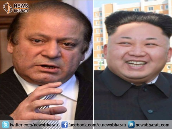 UN source reveals connection between Pakistan and N Korea regarding nuclear material supply