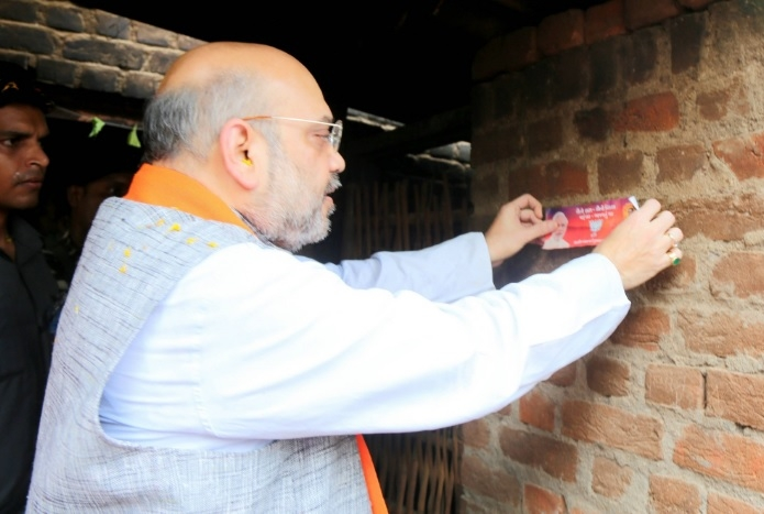 Party workers are the soul of BJP : National President Amit Shah