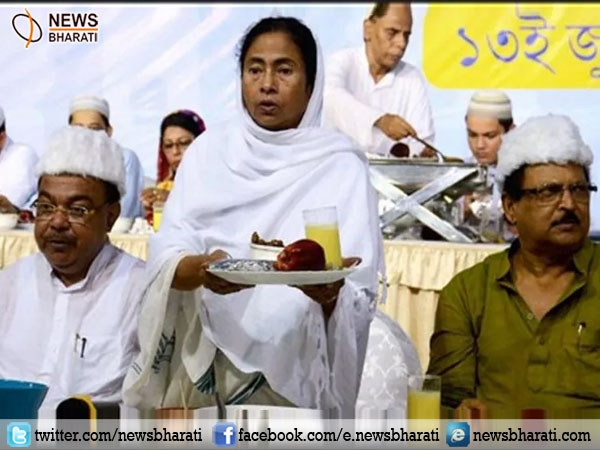 Muslim vote bank politics of Mamata Banerjee destroying work culture of Bengal