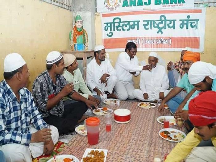 Muslims celebrate 'Cow Milk Parties' under MRM patronage