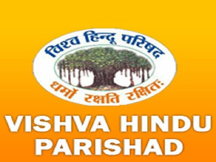 VHP to organise state-wide protest over the rising attacks on Hindu community in Bangladesh