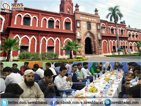 No food for non-Muslim students during Ramazan in Aligarh Muslim University!