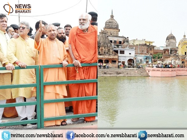 #YogiSarkar to provide assistance of Rs 350 Cr to rejuvenate Ayodhya