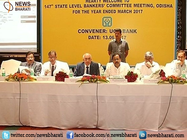 Odisha unveils ORSAC- a web portal to map the banking system by using GPS