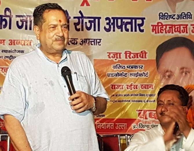Muslim Rashtriya Manch holds Iftar party at Ayodhya, tells Muslim to shun beef