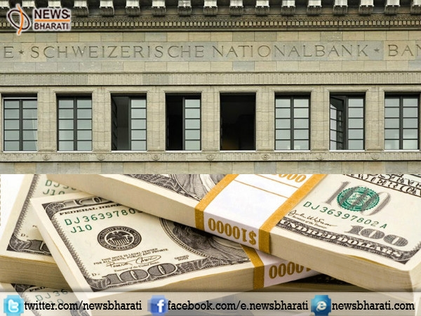 Black money in Swiss Banks mystery solved, Switzerland agrees to share details with India