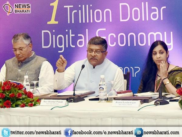'Make India $1 trillion digital economy in 4 years'