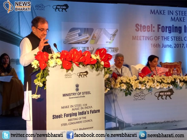 Indian steel sector has evolved as 3rd largest steel producer in world: Ministry of Steel