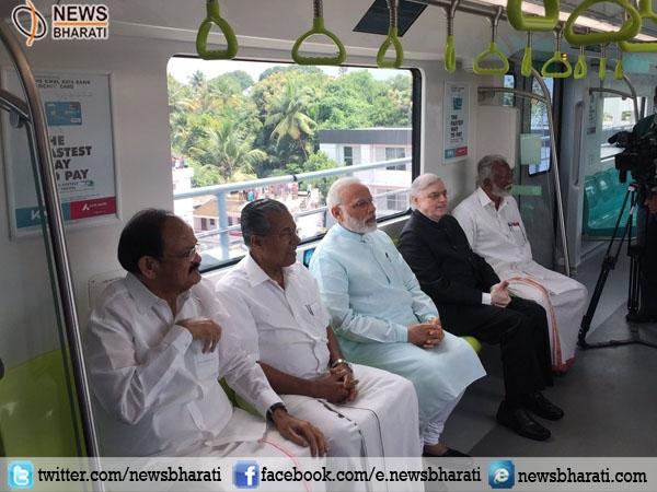 Prime Minister Narendra Modi inaugurated Kerala's 1st Metro service