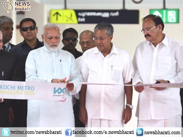 Dedicating Kerala's 1st Metro, PM Modi said 'Kochi will be India's 1st to get modern open-loop Smart Card'