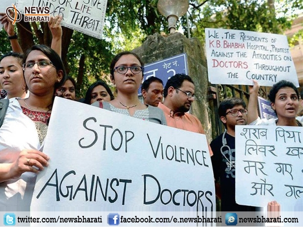 'Save Doctors, Save Lives': Bengaluru doctors, teachers on protest asks for security
