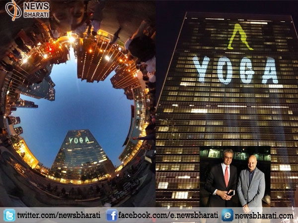 Enthusiasm towards #InternationalYogaDay lits up UN Headquarters with shining lights