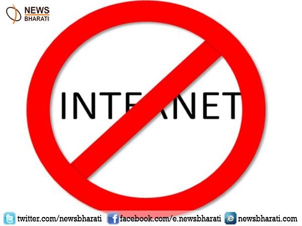 Darjeeling terms Internet Shutdown as human rights violation based on a UN resolution