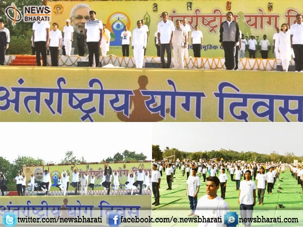 Unifying for Peace and Harmony, Madhya Pradesh celebrates 3rd #InternationalYogaDay