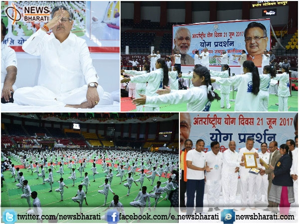 Chhattisgarh celebrates #IDY2017 to cherish India's heritage and good health