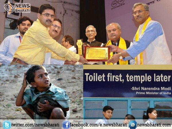 Uttarakhand is the 4th state to become Open Defecation Free (ODF) after Haryana