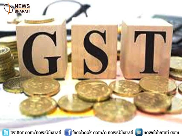 New GST facilitation cell established to guide food industry about GST regime