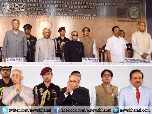 Celebrating Science; President inaugurated unified campus of Bose Institute, attended events in ISI