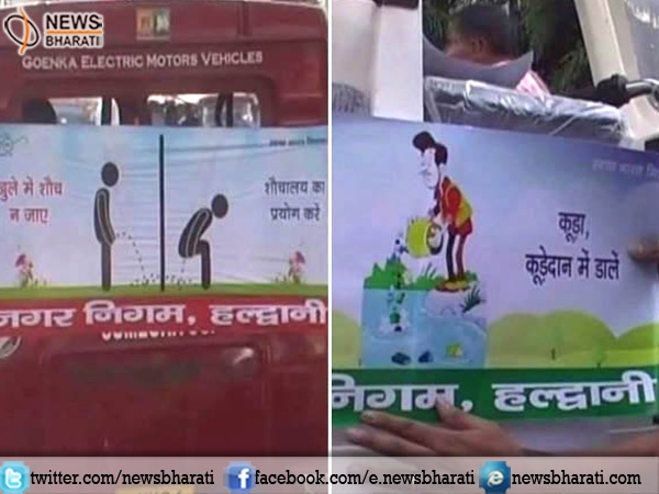 Unique Cleanliness Drive takes over Uttarakhand; Read how E-rickshaws clean the tourist state!