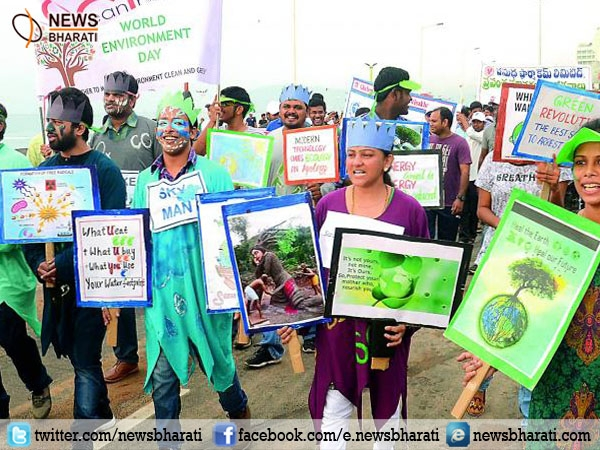Andhra Pollution board calls rally for tree plantation on #WorldEnvironmentDay