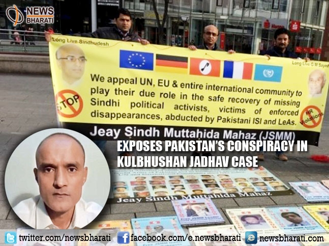 'Jeay Sindh' group writes to ICJ, exposes Pakistan conspiracy in Kulbhushan case
