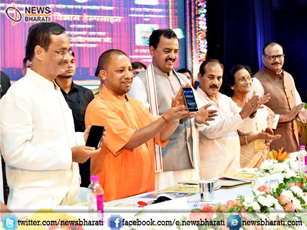 With aim to make UP greener and pollution free, CM Yogi launches 'Van Mitra' app