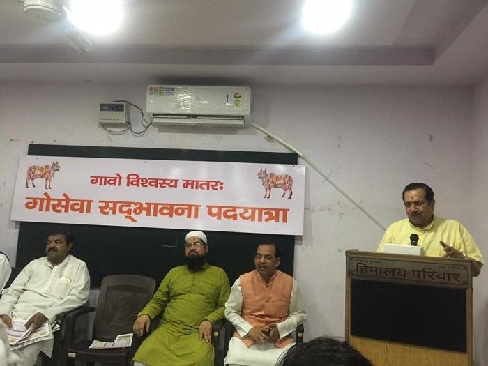 Central office of MRM's 'Gau Sewa Sadbhavana Padayatra' inaugurated