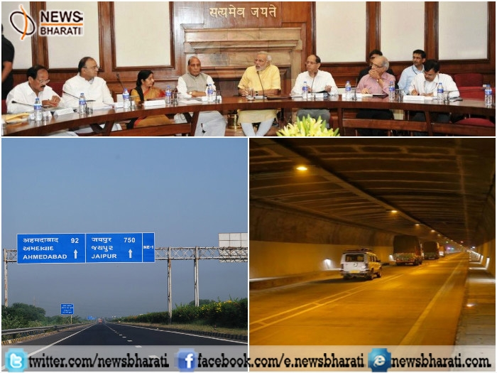 Govt takes vital decisions to boost infrastructural development in Himachal, Gujarat