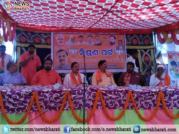 To strengthen BJP's grassroots, 'My Booth' Campaign launched in Odisha