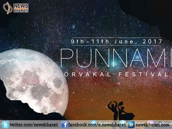 Andhra begins celebration of three-day full moon festival