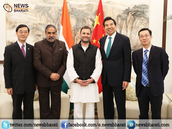 Fishy: Rahul Gandhi questions PM Modi's silence, then 'Meets' Ambassador; China deletes Post