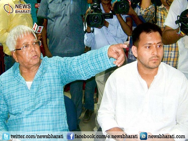 Legacy of corruption to be continued; Lalu's son will not resign from deputy CM post