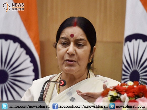 PoK integral part of India; residents to get medical visa without Pakistan nod: Sushma