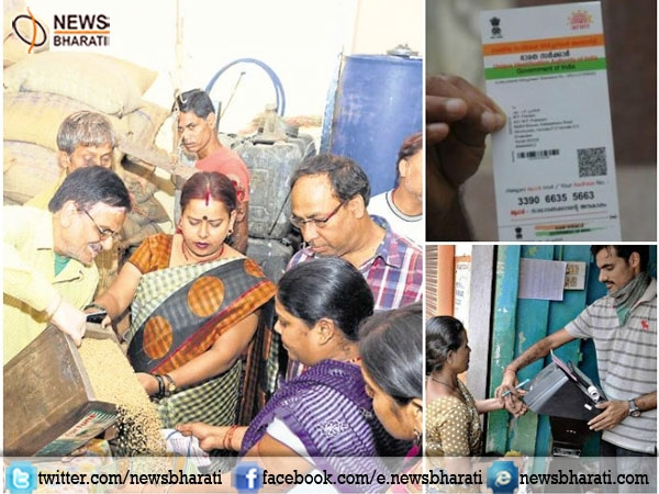 Aadhaar saved Rs 50000 Cr by removing corruption: Ravi Shankar