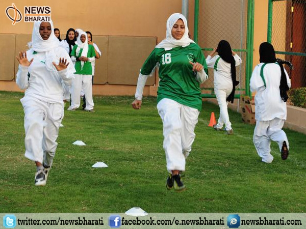 Saudi Arabia grants full access to sports, physical education for girls in public schools