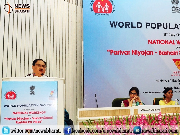Mission Parivar Vikas to focus on 146 high fertility districts in 7 states for population stabilization: JP Nadda