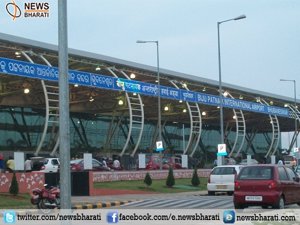 Odisha plans to introduce e-Visa facility at Bhubaneswar International Airport