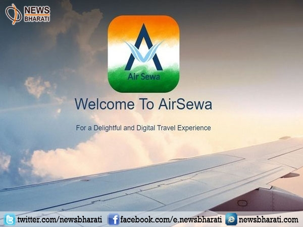 Civil Aviation Ministry starts consulting stakeholders to upgrade AirSewa