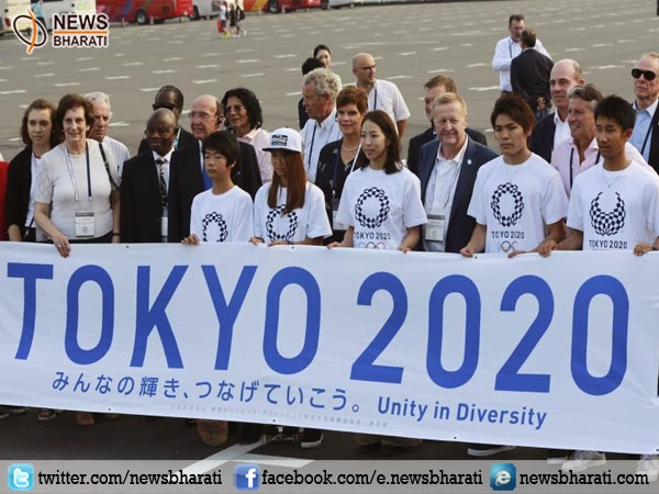 Local govt.s in Japan coming forward as 'host town' to welcome athletes in 2020 Olympic