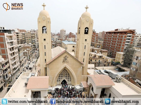 Egyptian Churches suspend pilgrimages, conferences fearing attack from Islamic terror groups