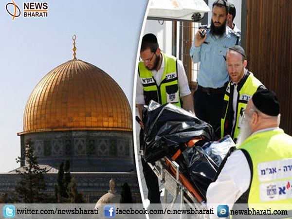 US strongly condemns brutal terror attack on Jerusalem's Temple Mount