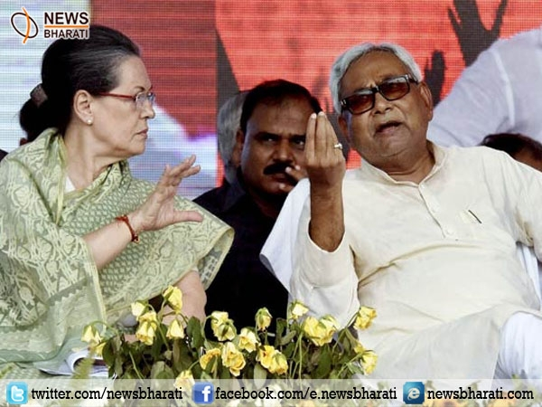 Opposition unity loses ground after Bihar political crisis; JDU skipped opposition meeting