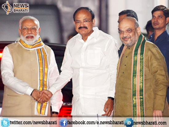 #vicepresidentialelection : Venkaiah Naidu files nomination in presence of PM Modi