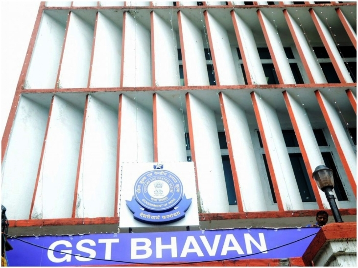 From now, Mumbai's Sales Tax headquarters will be called as 'GST Bhavan'