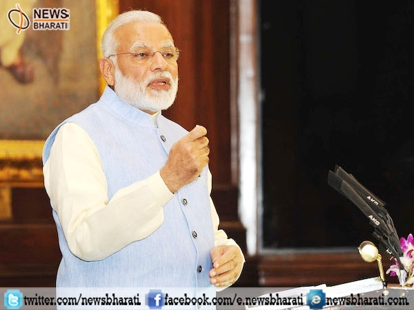 "PM Modi describes GST as ""Good and Simple Tax"" which would benefit people"