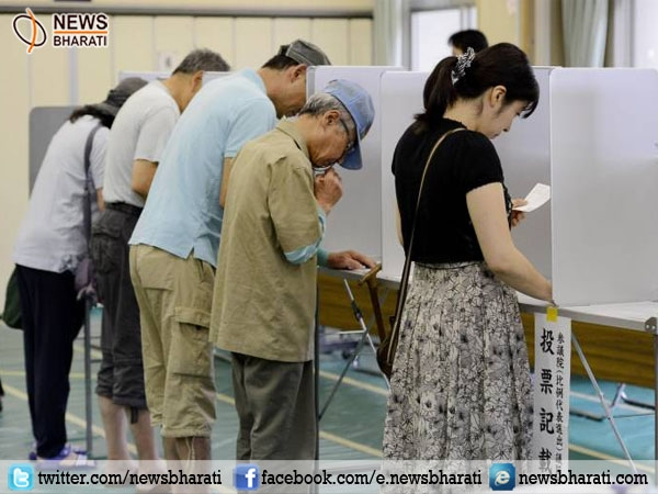 Undecided Tokyo voters start voting to decide the fate of an unpredictable election