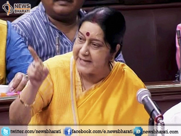 India well equipped to handle Chinese incursion, World stands with us: Swaraj in RS